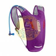 CamelBak Dart Hydration Back Pack Purple Cactus Flower