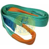 Flatdog UK 2 mtr Tow Rope / Tow Strap