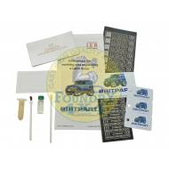Security Marking Kit